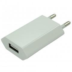 СЗУ USB плоское (1 A)