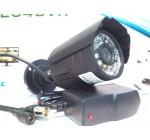 Видеокамера AT-H9501C