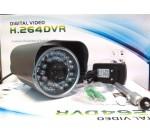 Видеокамера AT-H9504C